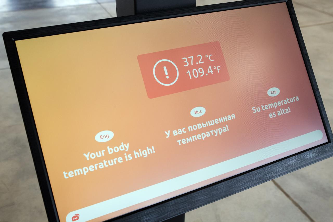 Non-contact IR Thermometer kiosk screen